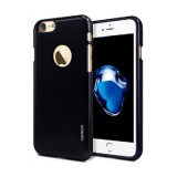 NAZTECH iPhone 7 Jelly Fish Case