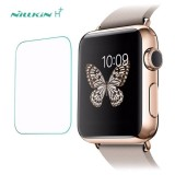 +Apple Watch Nillkin H