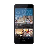 HTC Desire 728 Dual SIM - 16GB Mobile Phone