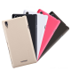 Sony Xperia T3 Nillkin Super Frosted Shield cover