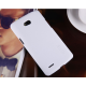 LG L80 Nillkin Super Frosted Shield cover