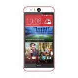 HTC Desire Eye Mobile Phone