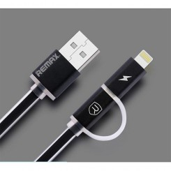 Aurora Data Cable For Apple Micro