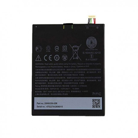 HTC One E9/E9 Plus Mobile Battery / BOPJX100
