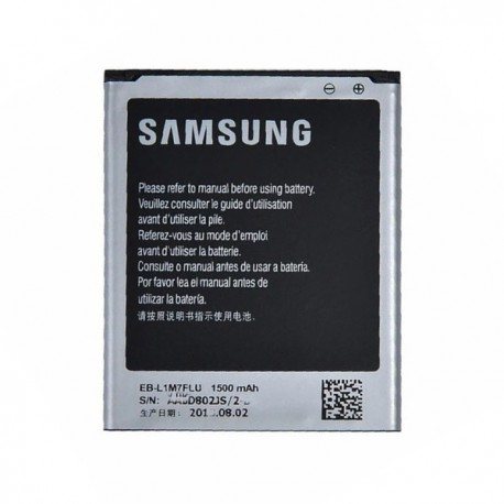 Samsung I9100 Galaxy S2 Mobile Battery / EB-F1A2GBU