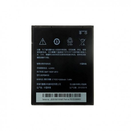 HTC Wildfire S Mobile Battery / S540